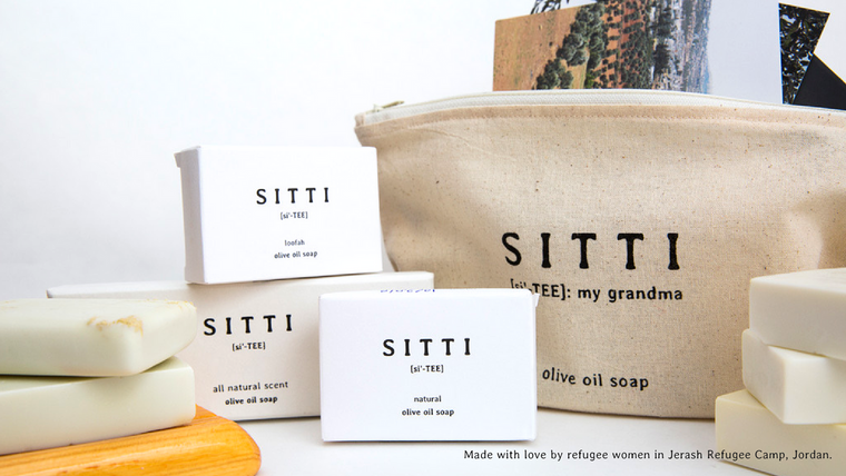 Sitti Olive Oil Soap Bars (Natural)